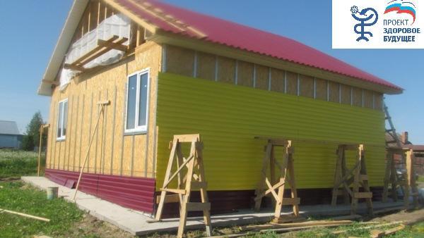 строительство нового дома рядом со старым