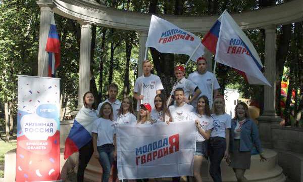 В Брянске партийцы провели массовую интерактивную игру «Любимая Россия»
