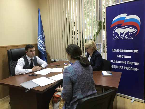 бесплатная юридическая консультация российские юристы