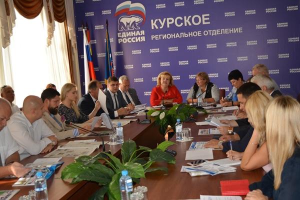 «Единая Россия» готовится к форуму партпроектов