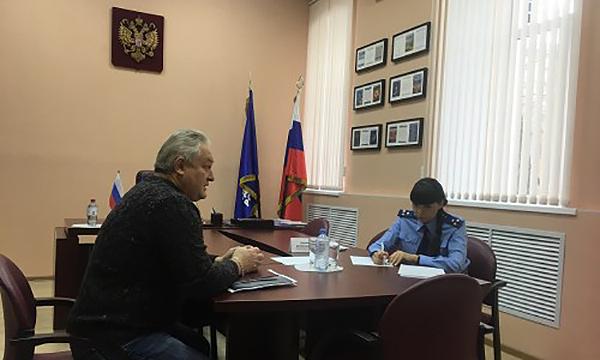 Новости оренбург официальный сайт заговор на ветке
