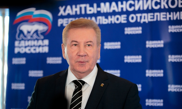 Фото: hmao.er.ru
