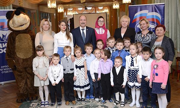 Фото: orel.er.ru