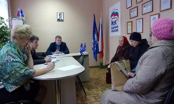 Фото: ivanovo.er.ru