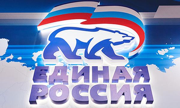 «Единая Россия» отмечает день рождения Единым днем приема граждан
