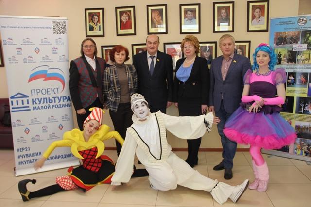 В Новочебоксарске представили поставленный в рамках партпроекта детский спектакль