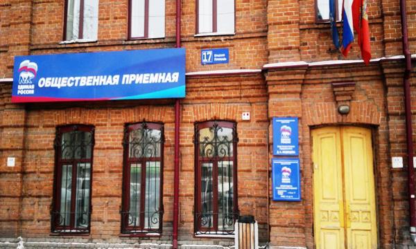 В рамках Недели приемов более 2200 жителей Красноярского края обратились в приемные