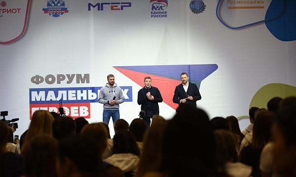 Турчак: Форум маленьких героев должен стать ежегодным
