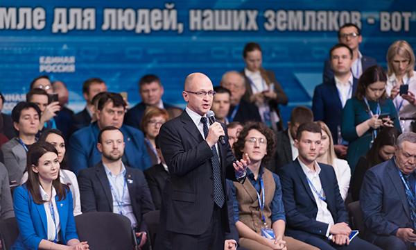 Кириенко поддержал создание Высшей партийной школы «Единой России»