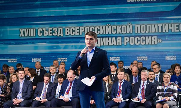 Сторонники «Единой России» сформируют руководящие органы с привлечением региональных представителей