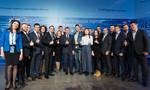 Турчак вручил партбилеты победителям и финалистам конкурса «Лидеры России» и участникам проекта «ПолитСтартап»
