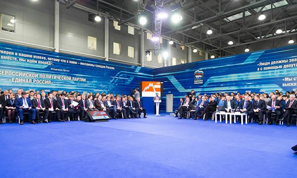 Участники площадки «Лидерство» обсудили перспективы Партии в избирательной кампании-2019