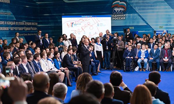 Завершился первый день XVIII Съезда «Единой России»