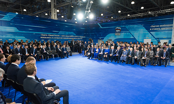 На Съезде «Единой России» Кулик предложил уменьшить ипотечную ставку для сельских жителей до 3,5-4%