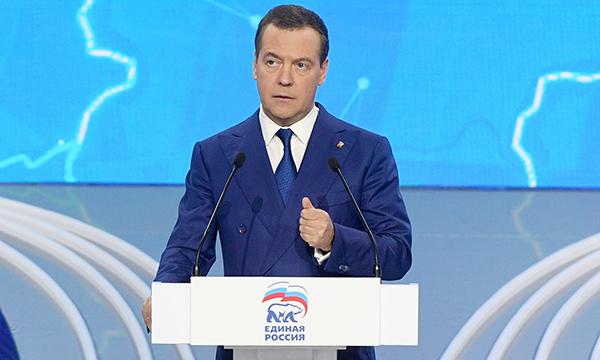 Медведев: «Единая Россия» должна играть ведущую роль в достижении национальных целей