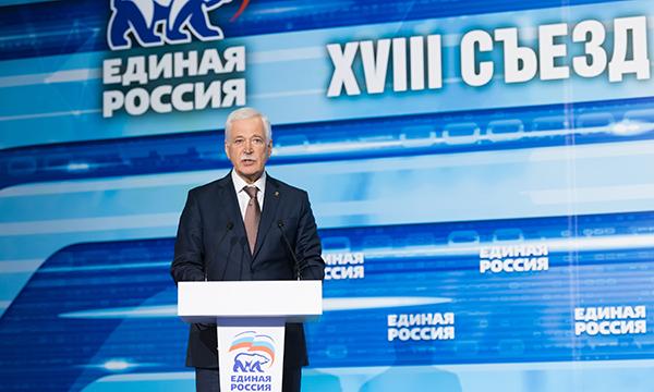 Грызлов открыл пленарное заседание XVIII Съезда ЕР