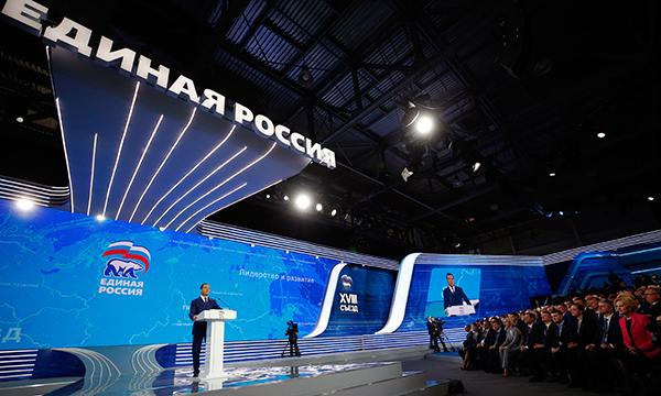 Медведев призвал Партию обновляться для сохранения лидерства и доверия граждан