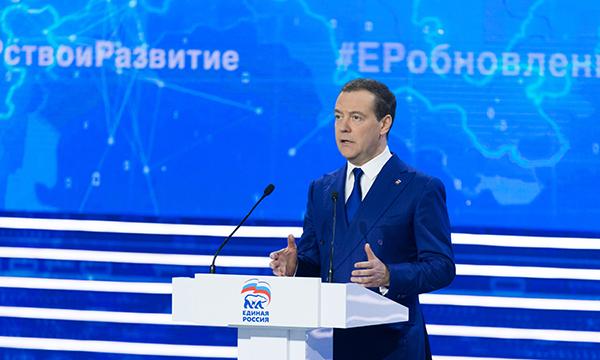 """Медведев: Выборы 9 сентября были в целом успешны для """"Единой России"""""""