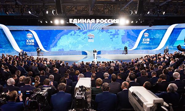 Путин призвал членов «Единой России» не допускать хамства ипренебрежения клюдям