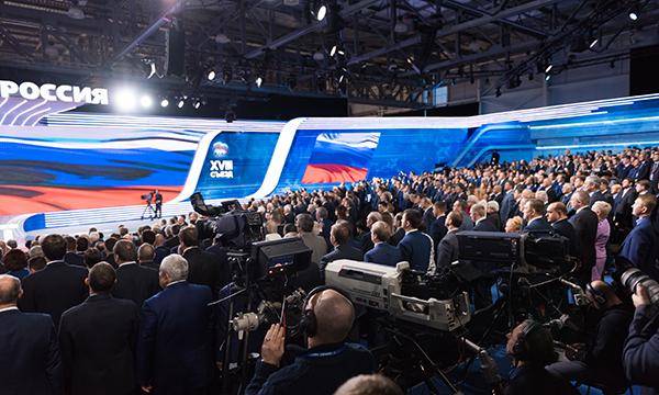 Съезд «Единой России» утвердил идеологическую преамбулу в Устав