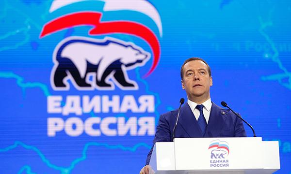 Общественные приемные «Единой России» должны развиваться – Председатель Партии
