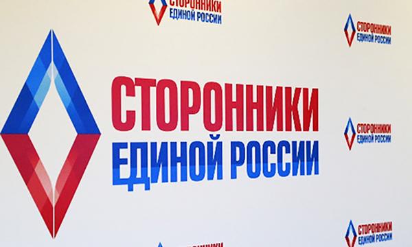 Ростовские сторонники ЕР поддержали проект по развитию творческих возможностей детей с ОВЗ