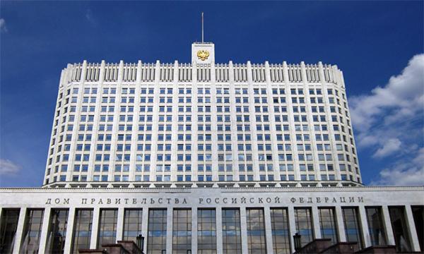 Правительство РФ утвердило концепцию создания и работы системы маркировки товаров в РФ