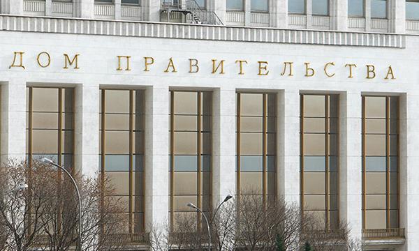 Кабмин внесет в Госдумуоколо 20 законопроектов о цифровой экономикев ближайшее время