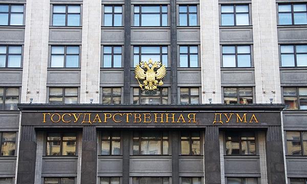 Госдума рекомендует Кабмину повысить эффективность мер поддержки промышленности