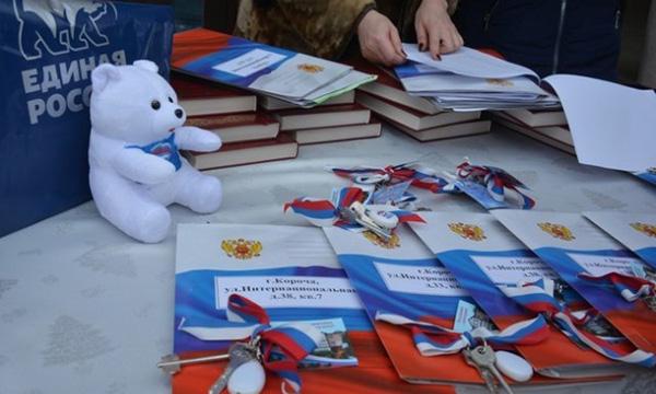 В Белгородской области «Крепкая семья» контролирует соблюдение прав детей-сирот на бесплатное жилье