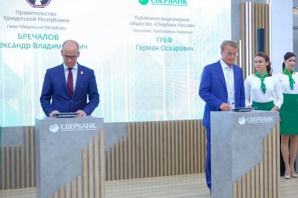 Новому бизнесу Клиентам других банков Клиентам Сбербанка Акции и предложения.