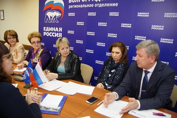 Госдума новости официальный сайт 11 сайты новостей