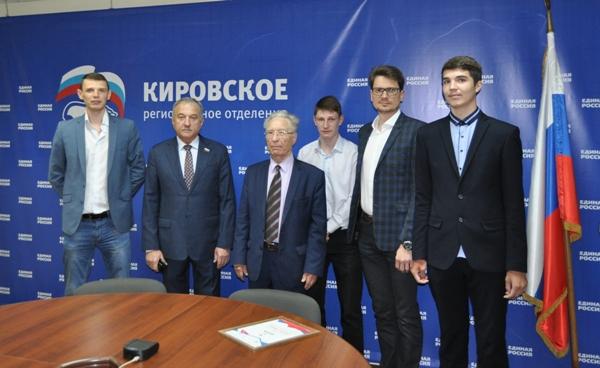 Кировские партийцы наградили победителей всероссийской акции «Диктант Победы»