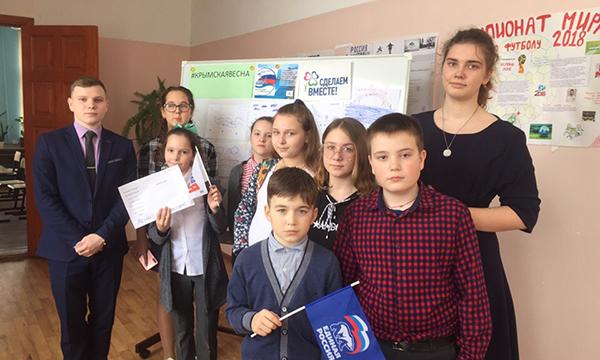 В Калуге наградили победителей акции «Русский Крым и Севастополь»