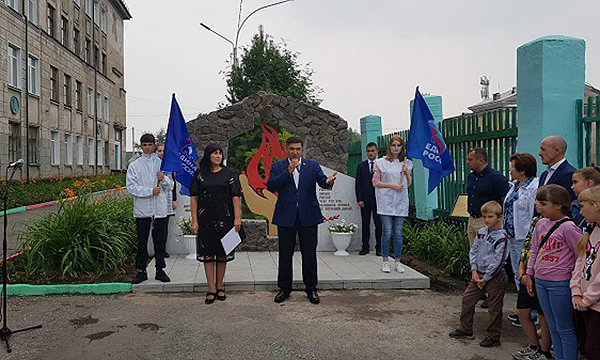 Прокопьевские партийцы восстановили памятник воинам-интернационалистам