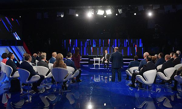Фото: Александр Астафьев/РИА Новости