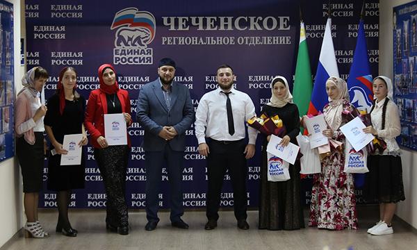 В Грозном наградили победителей регионального этапа конкурса «Лидер»