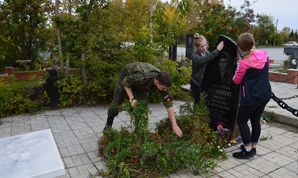 Кемеровские активисты в рамках акции по благоустройству привели в порядок 93 воинских захоронения