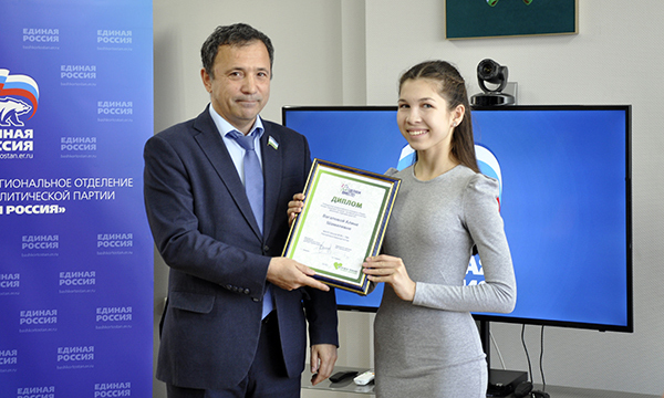 В Башкортостане наградили победителей двух федеральных акций