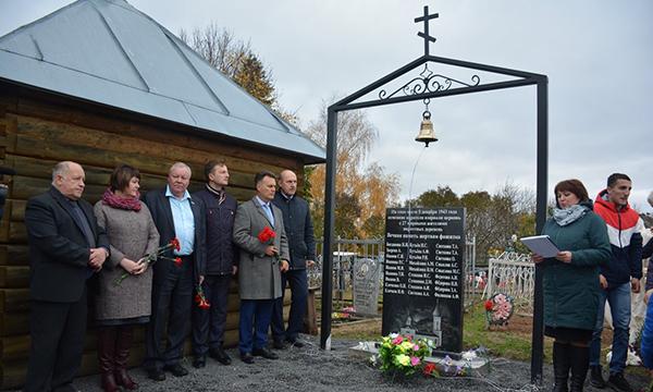 В Псковском районе на месте взорванной фашистами церкви благодаря партпроекту установлен мемориал