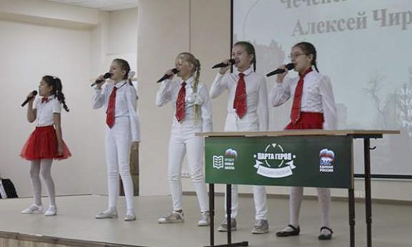 В нижегородской школе №94 торжественно открылась «Парта Героя»