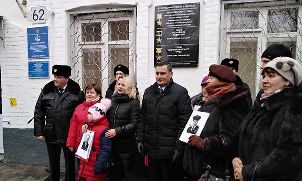 В «Единой России» дали старт проекту «Память Героев»