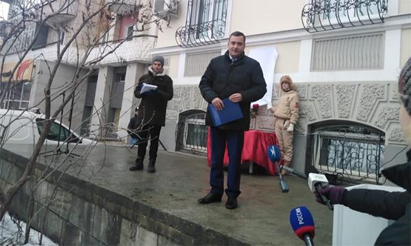 По инициативе Хинштейна в Самаре в День работников ФСБ открыли две памятные доски разведчикам