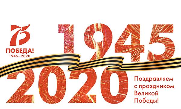 «Диктант Победы» пройдет на 29 площадках в Ленинградской области