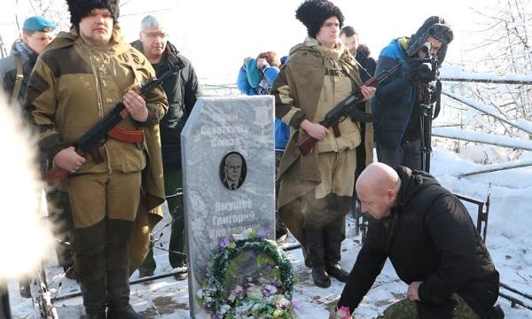В Кемеровской области при поддержке «Единой России» открылась историческая выставка