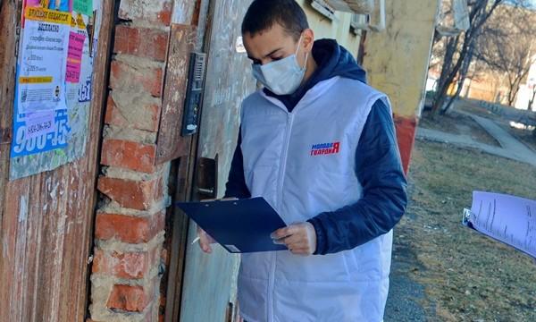 В Хабаровске волонтеры «Единой России» выявили недочеты в дезинфекции подъездов в Краснофлотском районе