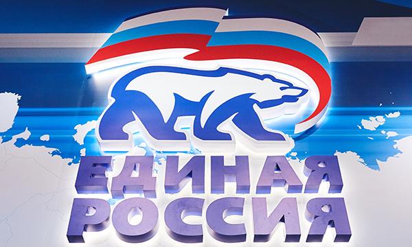 Единая Россия» в мае запустит цифровую платформу для проведения  предварительного голосования онлайн