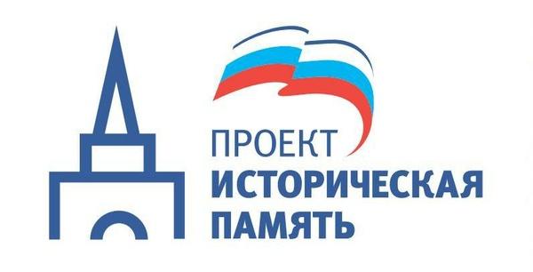 В Омской области выбрали лучший школьный музей