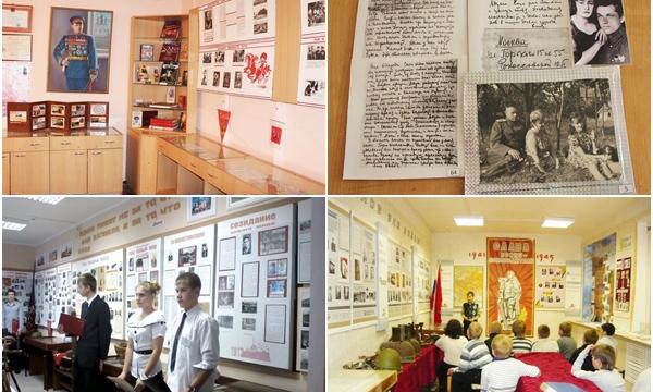 Школьные музеи в Великих Луках и Плюссе Псковской области стали победителями регионального этапа всероссийского конкурса
