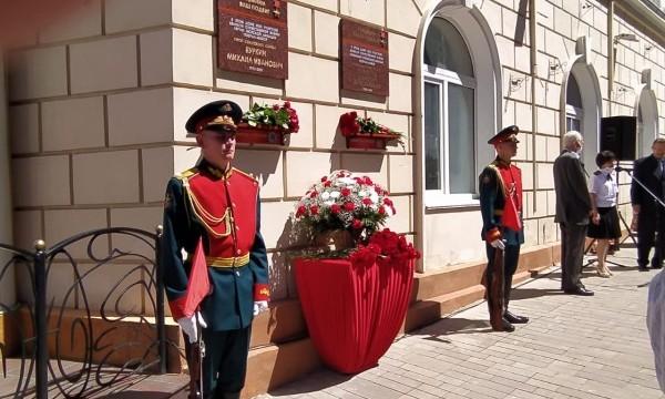 В Самаре при поддержке «Единой России» установили мемориальные доски в честь героев Великой Отечественной войны